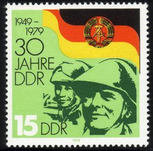 2460(I) 30 Jahre DDR 15 Pf: Vorstufe PLF I mit PV, **