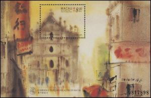 Macao: Stadtansichten & Architektur - 4 Zeichnungen von Kwok Se 1997, Block **