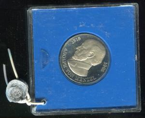 DDR Gedenkmünze 5 Mark A. von Menzel 1980, Spiegelglanz PP in verplombter Kapsel