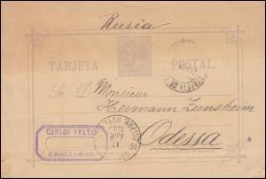 Spanien Postkarte P 7I König Alfons aus BARCELONA 24.4.1889 nach ODESSA 17.4.89