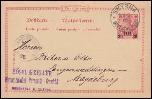 Türkei Postkarte P 7 Germania 20 Para DEUTSCHE POST SMYRNA 20.12.1901