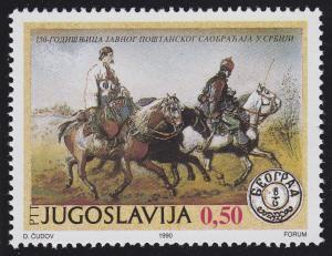 Jugoslawien: Gemälde & Paintings - Serbische Post / Serbian post, Marke **