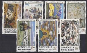 Mongolei Gemälde Landwirtschaft Paintings Agricultural cooperation 1989, Satz **