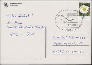 Nordrhein-Westfalen-Tag in Hamm AK Landtag NRW SSt Hamm elefantastisch 27.6.2009