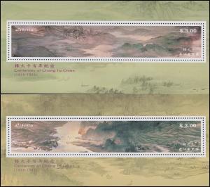 Liberia: 100. Geburtstag Chang Ta-Chien Gemälde Landschaften, 2 Blöcke **