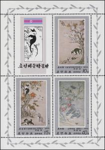 Korea: Tiergemälde Katzen Hunde Vögel Animal Paintings Cats Dogs Birds, Block **