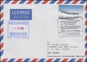 2450 Lufthansa DMS Project Office SIEMENS, EF Bf SSt Düsseldorf Flugzeug 1.4.05