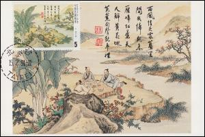 Gemälde-Maximumkarte Chinese Classical Poesie aus der Yüan-Dynastie 15.2.1984