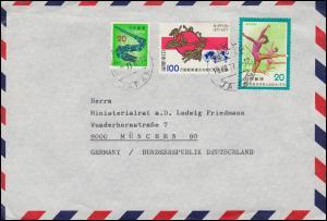 Japan 100 Jahre Weltpostverein UPU in MiF Brief SAKYO 19.7.1977 nach München