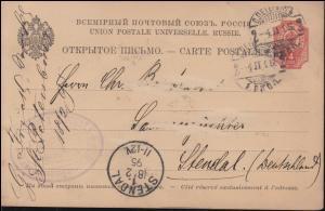 Russland Postkarte P 11 Wapen 4 Kp. ST. PETERSBURG 4.2.1895 nach STENDAL 18.2.95