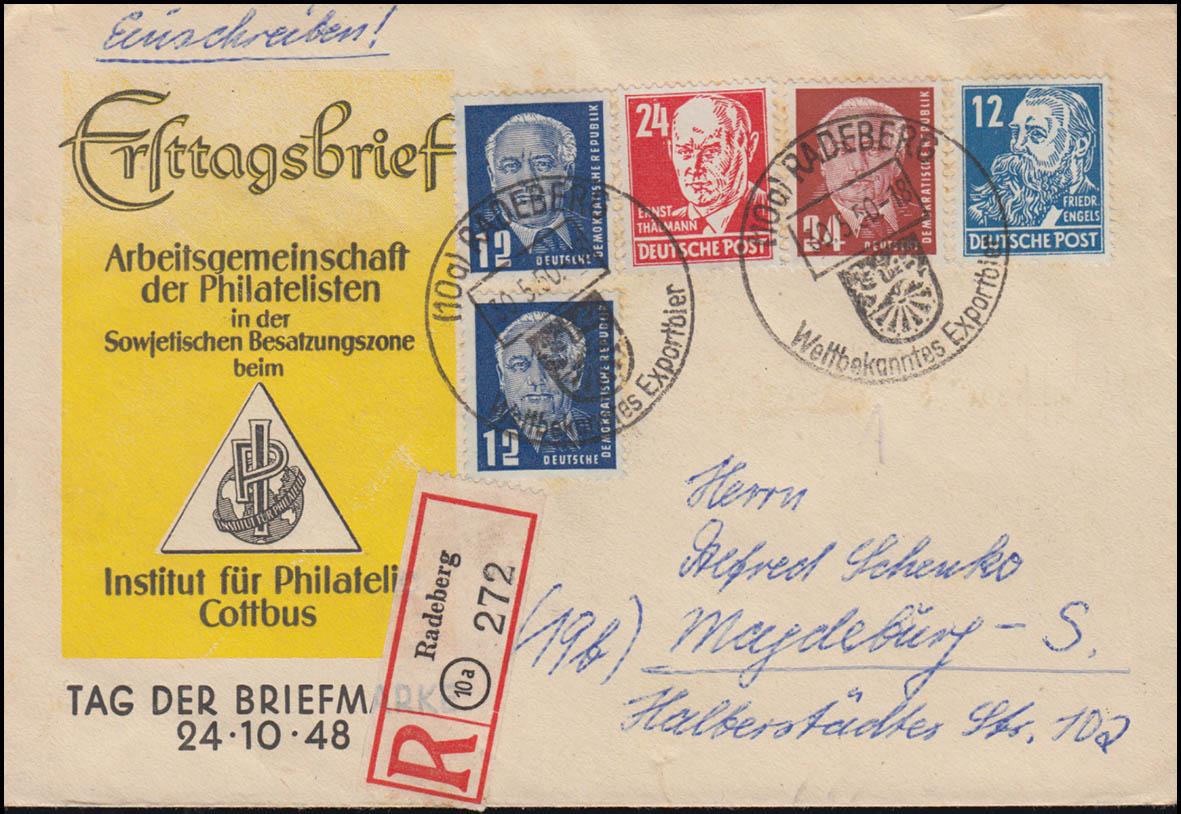 216+220 Engels+Thälmann mit 251+252 Pieck als MiF R-Brief SSt RADEBERG 30.5.50 0