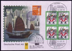 Ausstellungsbeleg Nr. 19 HONG KONG Hong Kong 1997, SSt Bonn 12.2.97