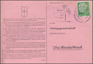 Landpost Neuschoo über WILHELMSHAVEN 20.10.1960 auf Postkarte nach Rheda/Westf.