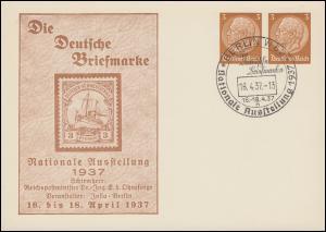 PP 134 Briefmarkenausstellung DSWA Schiff, passender SSt BERLIN 16.4.1937