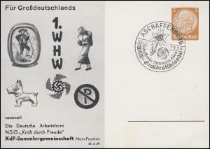 PP 122 KdF-Sammlergemeinschaft 1. WHW Hund passender SSt ASCHAFFENBURG 26.3.1939