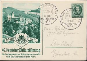 608 Guericke Schmuck-Postkarte Philatelistentag SSt BERLIN Keglerturnier 21.7.36
