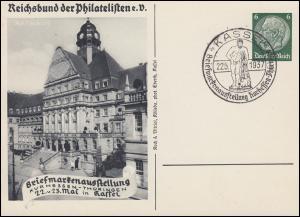 PP 127 Briefmarkenausstellung Kurhessen-Thüringen passender SSt KASSEL 22.5.1937