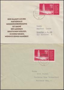 651 Gedenkstätte Buchenwald mit Aufdruck: beide Auflagen je auf FDC 15.9.1958