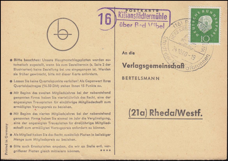 Landpost Kilianstädtermühle über Bad Vilbel, Postkarte SSt BAD VILBEL 24.10.1960 0