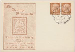 PP 134 Briefmarkenausstellung DSWA Schiff 1937, passender SSt BERLIN 17.4.37