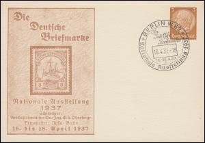 PP 122 Briefmarkenausstellung DSWA-Marke, passender SSt BERLIN W 62 -18.4.1937