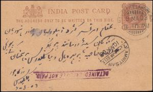 Britisch Indien Postkarte 1/4 Anna Detained Late-Fee not Paid LAHORE 9..5.1903