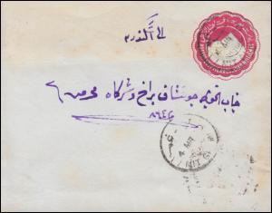Ägypten Umschlag Pyramide 5 Mill. rot Umschlag nach ALEXANDRIA 4.3.1890
