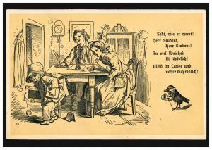 Künstler-Ansichtskarte O. Pletsch: Seht wie er rennt! Herr Student!.. ungebraucht