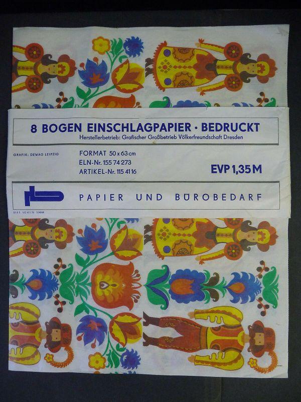 Einschlagpapier Geschenkpapier DDR Völkerfreundschaft 2 Bögen ca. 1970