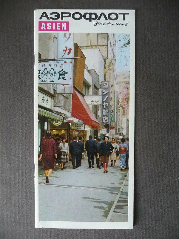 Reiseprospekt Broschüre Reklame Aeroflot in Asien
