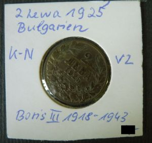 Münze Bulgarien 2 Lewa 1925