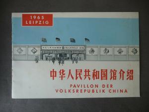 Heft Broschüre Leipzig Messe Pavillon der VR China 1965