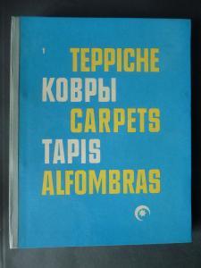 Katalog des VEB Halbmond Teppiche Teppichwerk Oelsnitz 1960