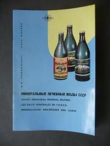 Broschüre Mineralwässer der UdSSR Heilwasser Sowjetunion ca. 1960