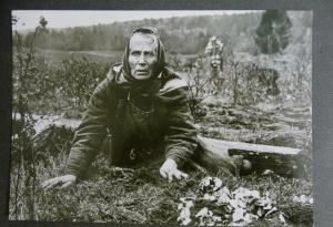 Szenenfoto Aushangdfoto Abschied von Matjora Stefanija Stanjuta / Progress 1983