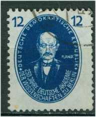 DDR Mi 266 gest. K1-1840