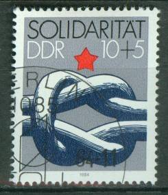 DDR Mi 2909 gest. K1-3086