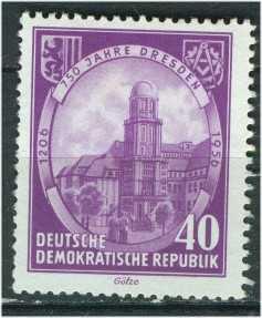 DDR Mi 526 postfr.  K1-2119
