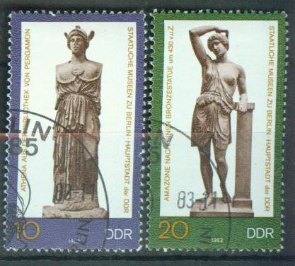 DDR Mi 2790- 2791 gest. K1-2962                               DDR Mi 2579 postfr. K1-2826