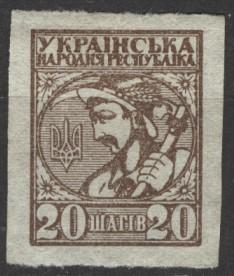 Ukraine Mi 2 B ohne Gummi ru134