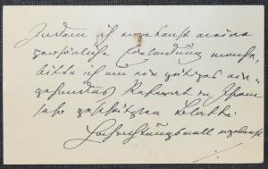 Friedrich Umlauft - Visitenkarte, rückseitig mit eigenhändiger Einladung