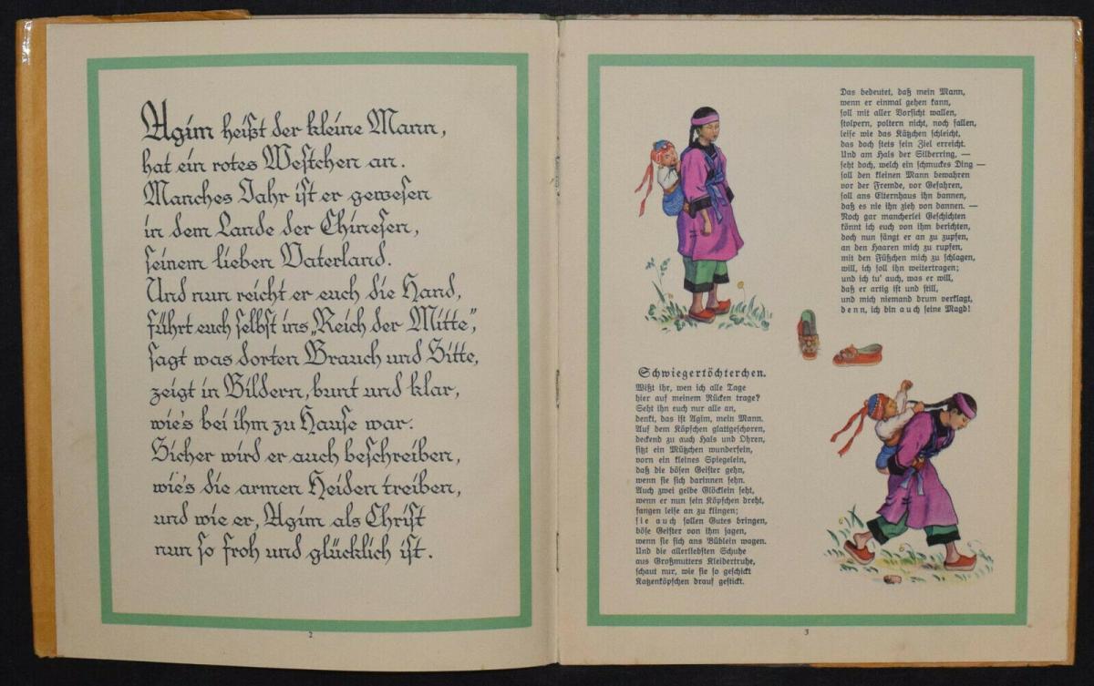 AGIM ERZÄHLT AUS CHINA - ANNA OEHLER - ERSTAUSGABE 1924 - MISSIONSLITERATUR 3