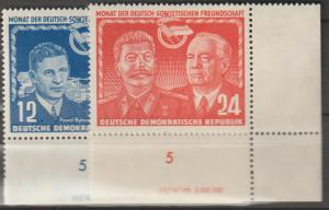 DDR-Druckvermerke: Deutsch-Sowjetische >Freundschaft (DV)