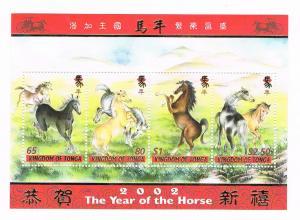 Niuafo´ou  Block zum Jahr des Pferdes (2002)