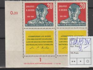 DDR-Druckvermerke:: Becher-Zusammendruck DV