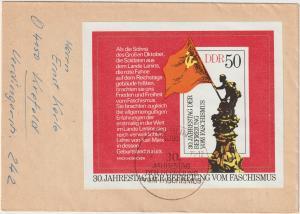 DDR FDC : Block 42 auf kleinformatigem Umschlag