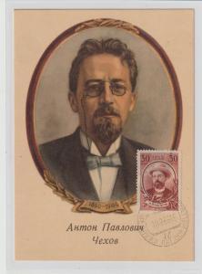 UdSSR: Tschechow auf  Postkarte und frankierter Marke (wie Maximumkarte)