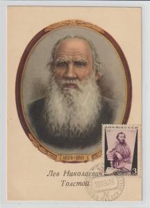UdSSR: Tolstoi auf  Postkarte und frankierter Marke (wie Maximumkarte)