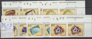 DDR-Druckvermerke::Minerale (1974)