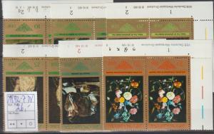 DDR-Druckvermerke: Gemäldegalerie Alte Meister (1973)
